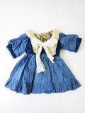 IA210725-048 sd13boy/tops:MABELLE LUNE製ブルー